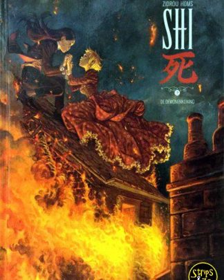 Shi 2 - De demonenkoning