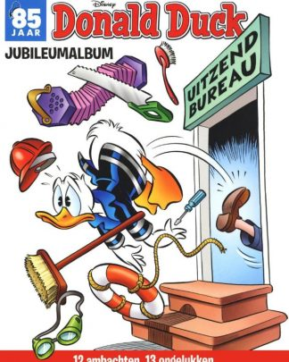 donald duck jubileum 85 scaled